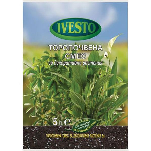 Снимка на Торфена смес декоративни растения 10л