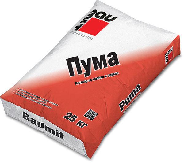 Снимка на Разтвор сух за зидане и мазане Баумит Пума - 25 кг.