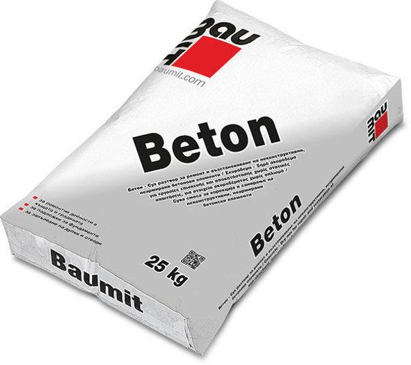 Снимка на Бетон сух В20 Баумит - 25 кг.