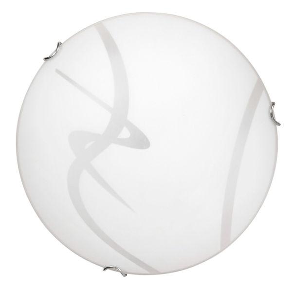 Снимка на Крушка топка E27 8W 900 Lm 4000K 1599