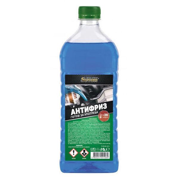 Снимка на Антифриз SEVAN готов за употреба - 36С 1л. PET бутилка