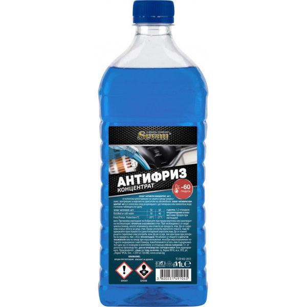 Снимка на Антифриз SEVAN концентрат - 60С 1л. PET бутилка