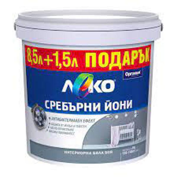 Снимка на Леко със сребърни йони 8.5 л. + 1.5 л. гратис