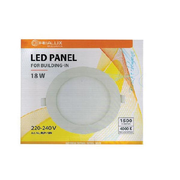 Снимка на Панел  LED 18W PVC неутрална светлина