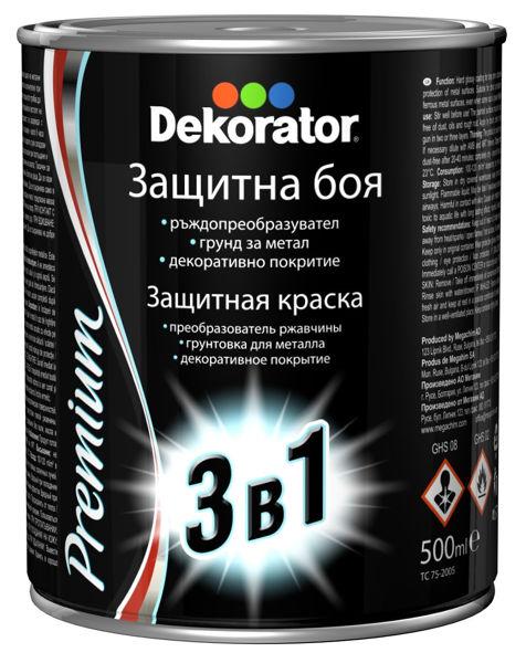 Снимка на Боя Декоратор 3в1 Сребриста 0,500л